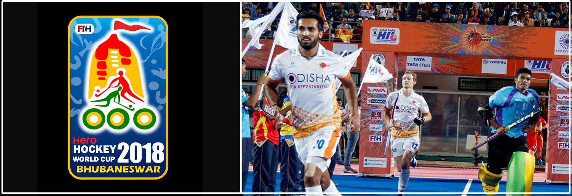 Odisha Hockey Men's World Cup Bhuwaneswar 2018