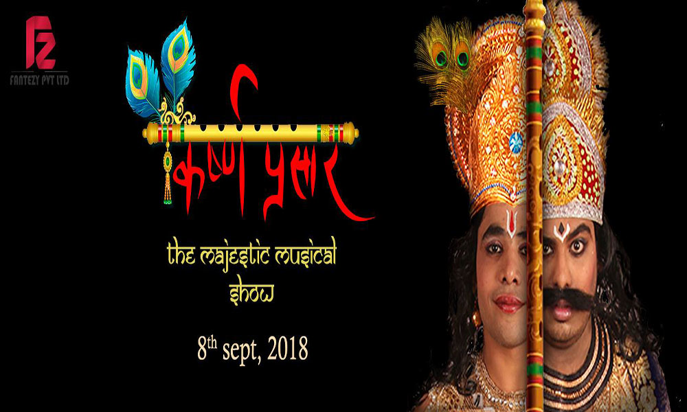 Krishna Prasaar – The Majestic Musical