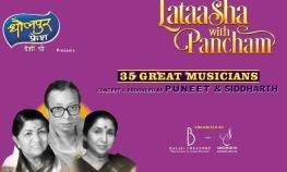 Music Events In Mumbai
