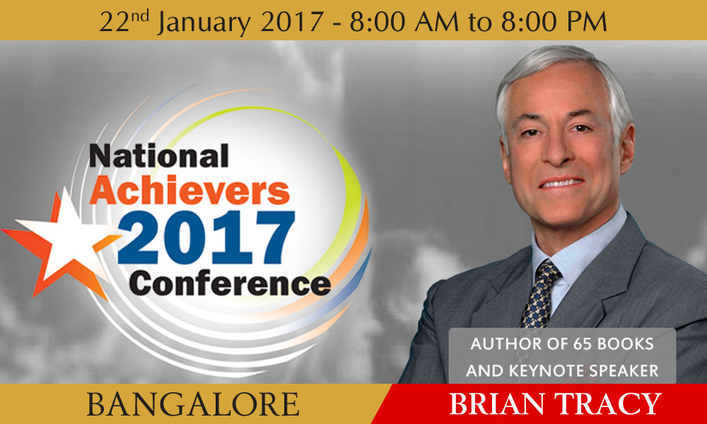 National Achievers Conference-Jan 2017