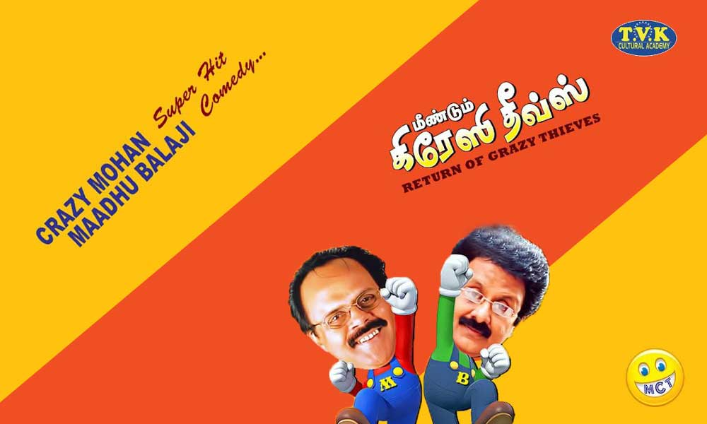 Crazy Mohan And Maadhu Balaji's New Comedy Play ''Meendum Crazy Thieves