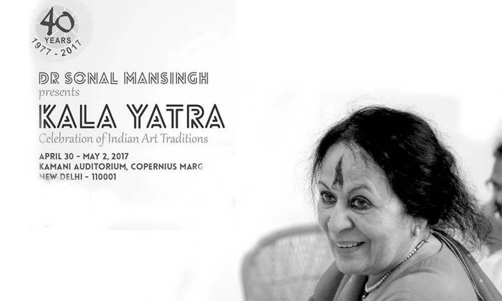 Kala YatraCelebration Of Indian Art Traditions