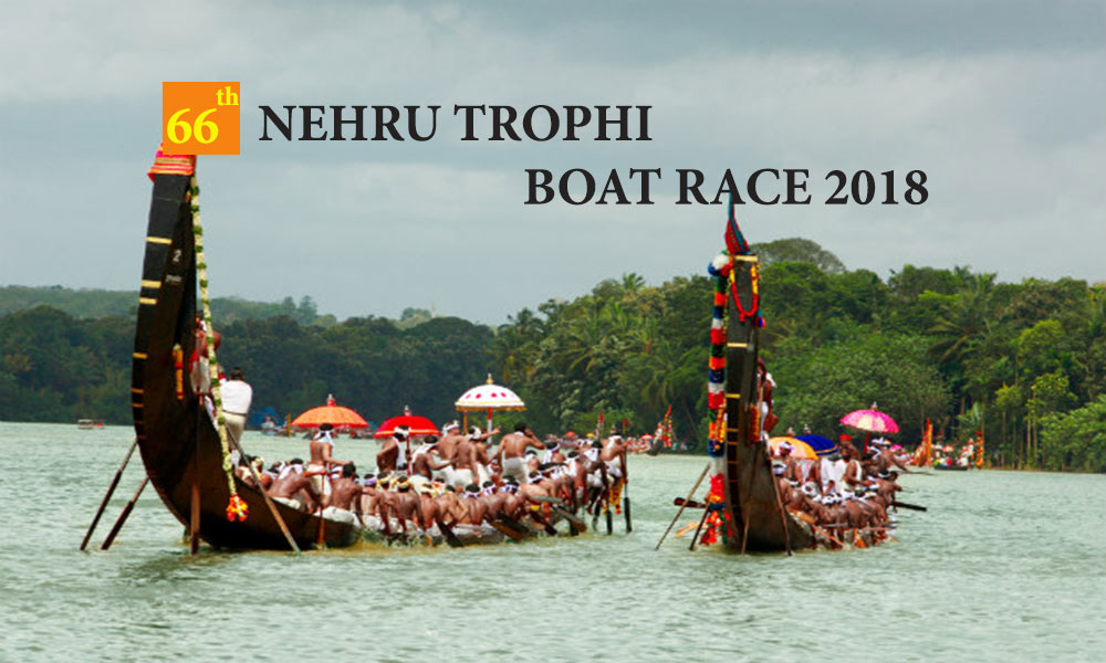 Nehru Trophy Boat Race 2018