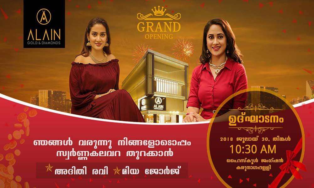 Alain Gold & Diamonds Grand Opening at Karunagappally