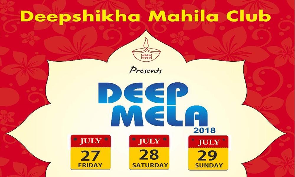 Deep Mela 2018 in Hyderabad