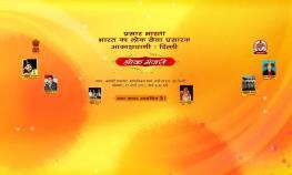Music Events In Delhi