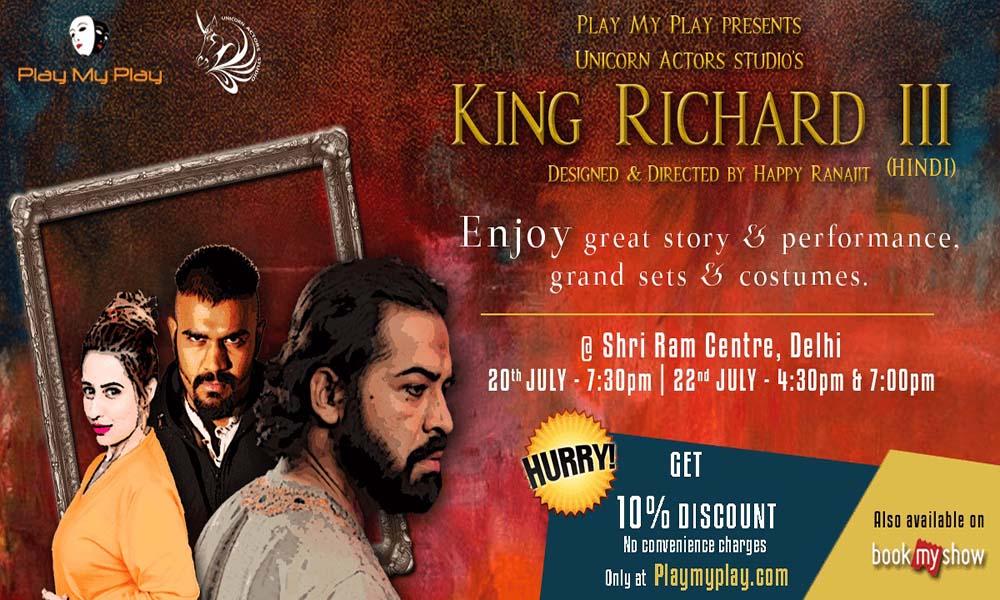 King Richard III – Theatre Play