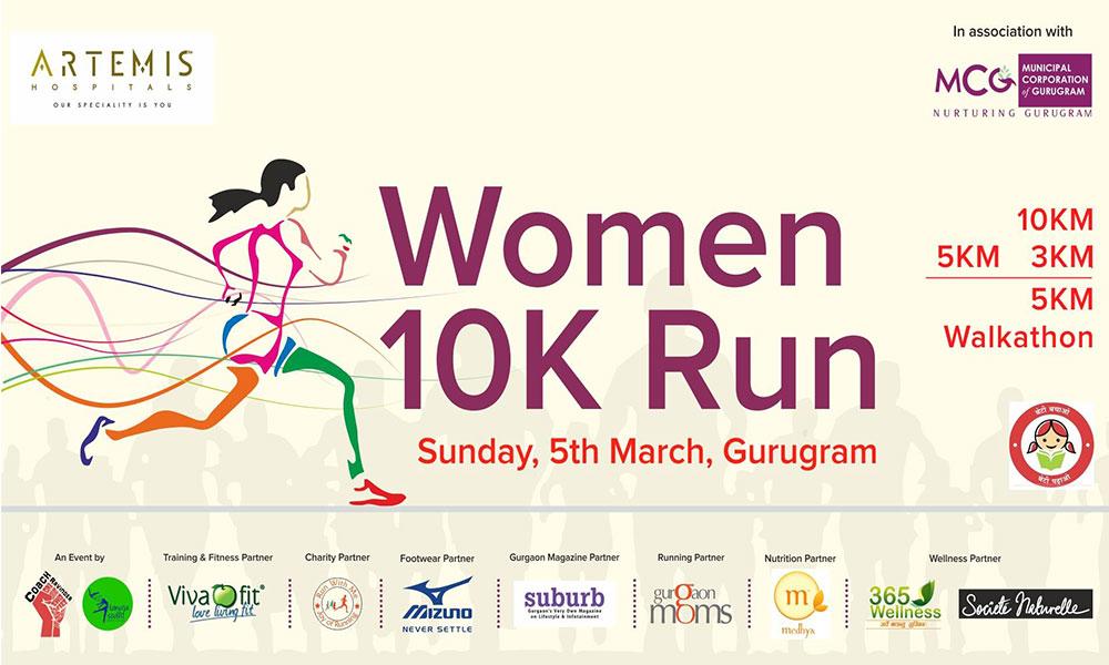 Women 10K Run 2017