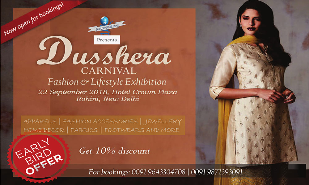 Atulya - Fashion & Lifestyle Exhibition