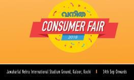 vanitha-fair-2018
