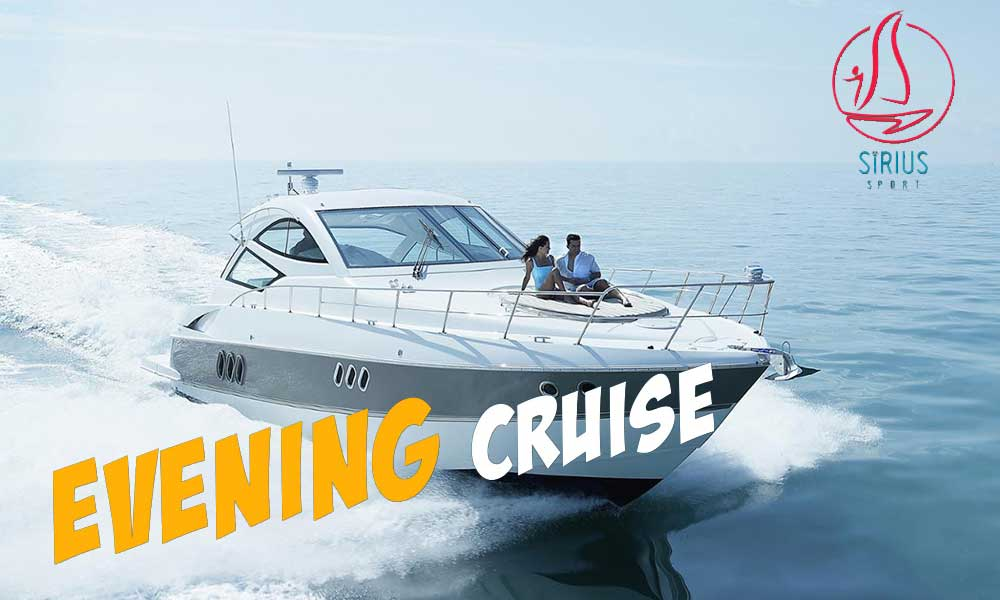Sirius Sports-Evening Cruise Sail