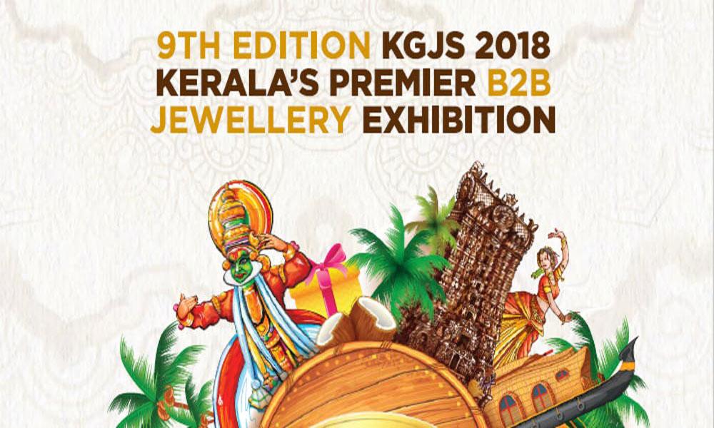 gem-jewellery-show-2018