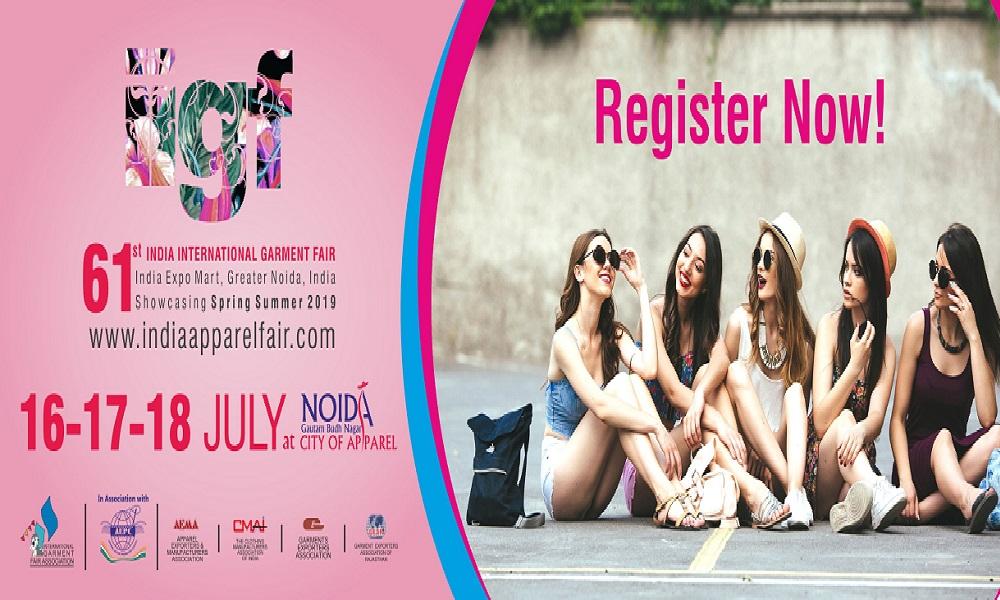 61st India International Garment Fair