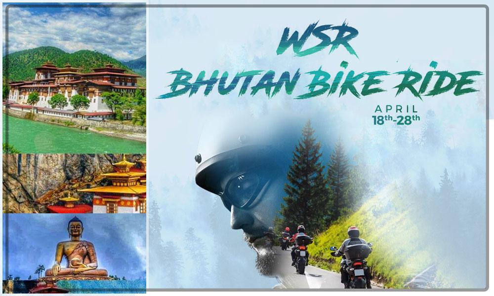 WSR Bhutan Bike Ride