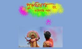 Culture Events In Kolkata