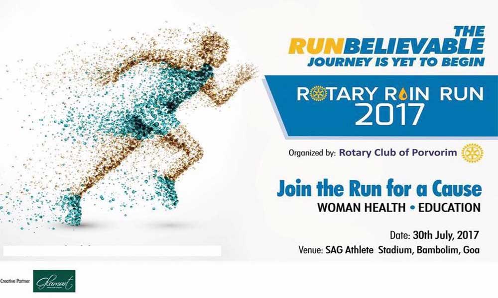 Rotary Rain Run 2017