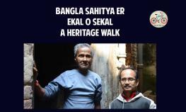 family events in Kolkata